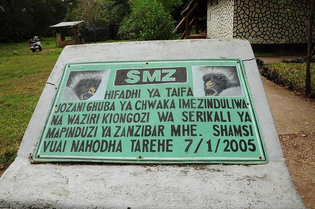 chwaka bay jozani forest zanzibar