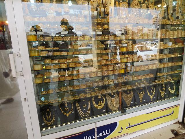 things to do in Khartoum shopping gold souq arabic