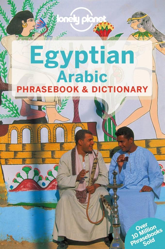 egyptian arabic sudanese arabic travel phrases