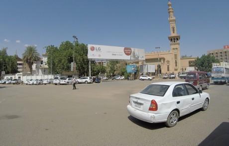 Khartoum city
