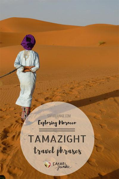 Tamazight berber travel phrases morocco